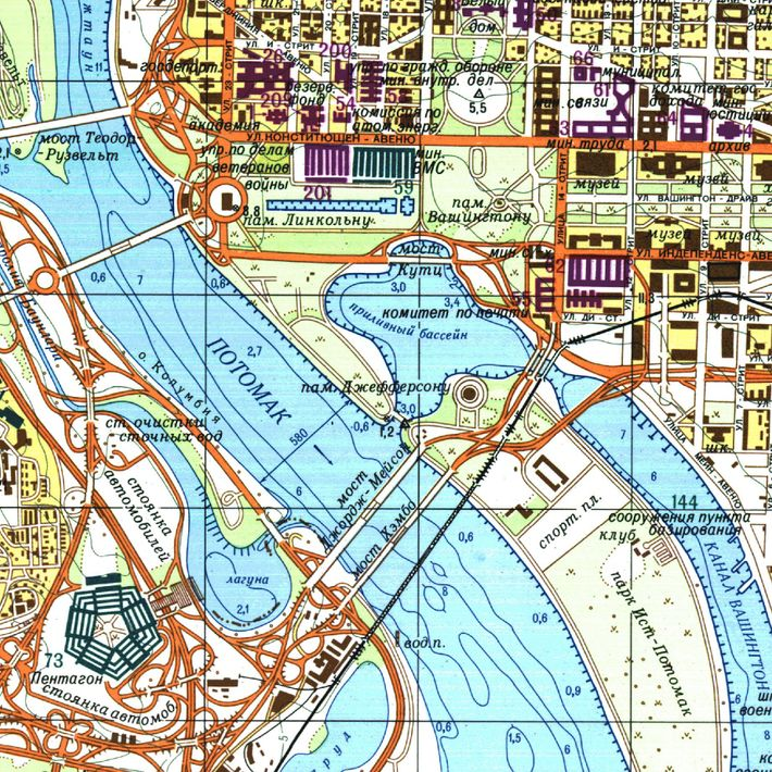The Pentagon is visible at bottom left in this detail from a Soviet map of Washington, ...