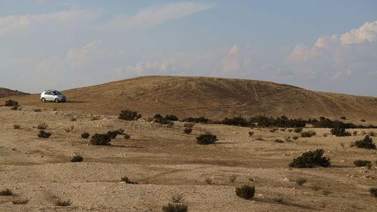 This seemingly unremarkable hill was once a garbage dump for the residents of the wealthy ancient ...