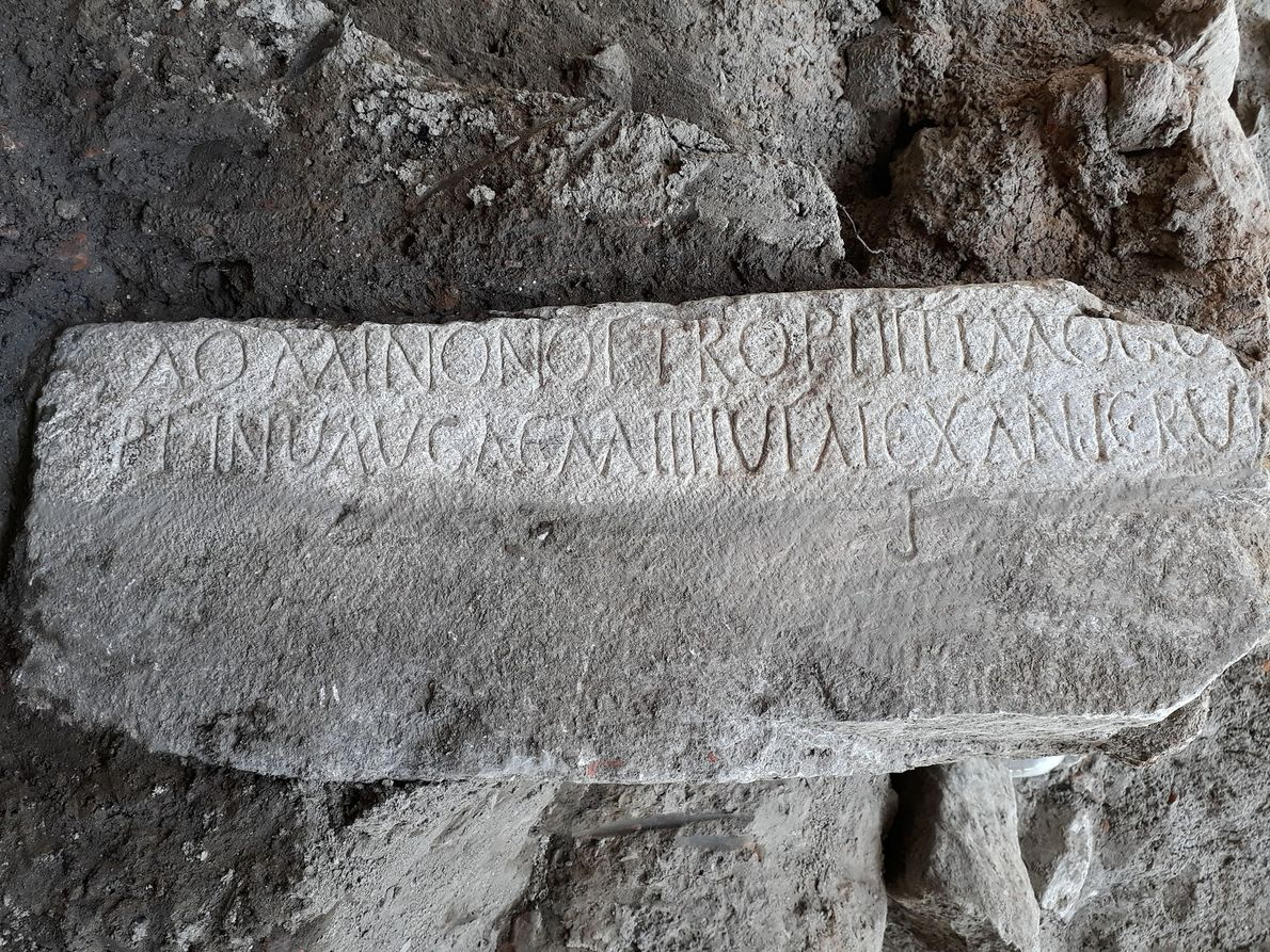A marble stone inscription in Greek and Latin dedicated to the Roman commander Diocletian. Philippopolis was ...