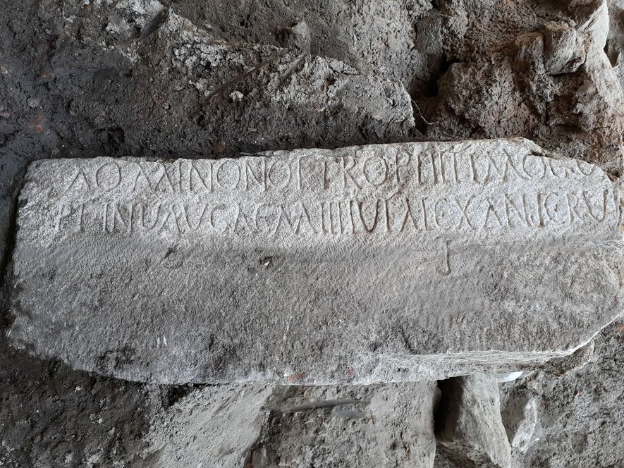 A marble stone inscription in Greek and Latin dedicated to the Roman commander Diocletian. Philippopolis was …
