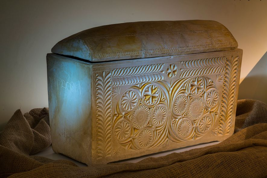 """According to the inscription, this elaborate ossuary contained the bones of the high priest Caiaphas, or """" Yosef bar Caifa."""" Photographed at Israel Museum, Jerusalem."""