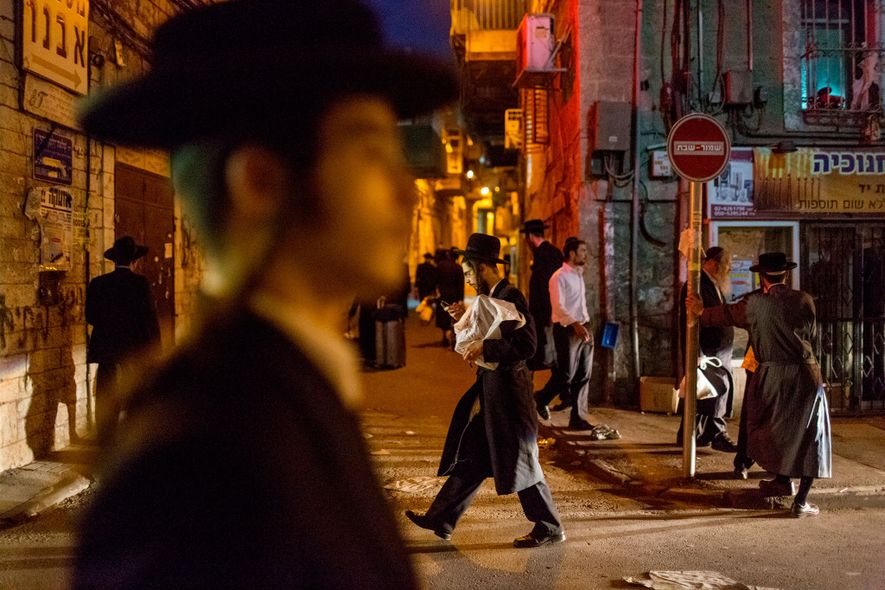 Ethnicities share a cultural background. Mea Shearim neighborhood, just outside of Damascus Gate in Jerusalem, is ...