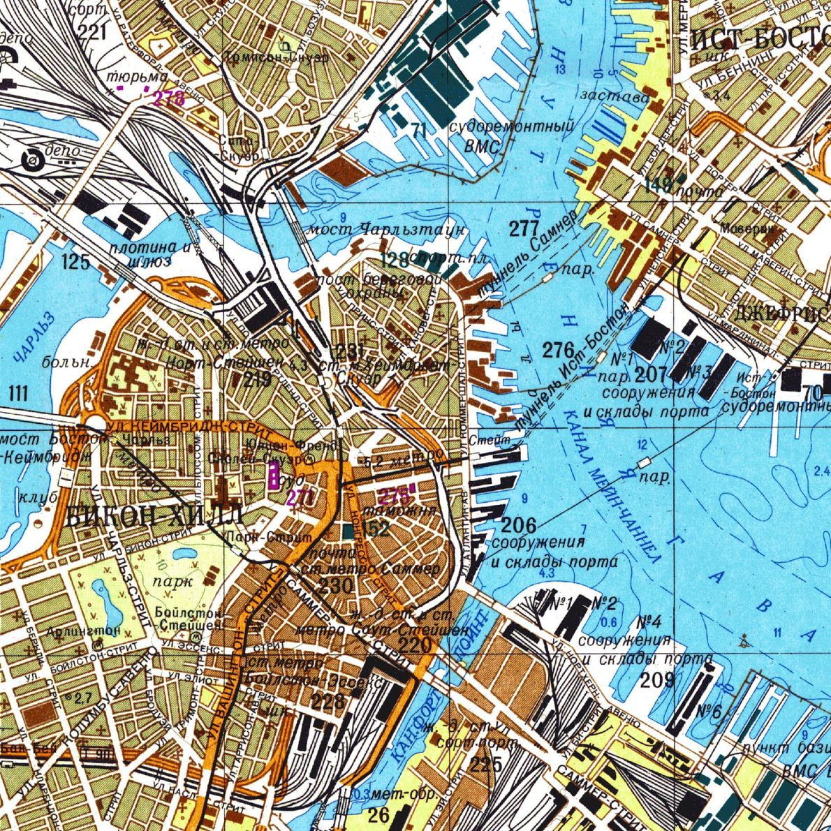 A Soviet map of Boston printed in 1979.