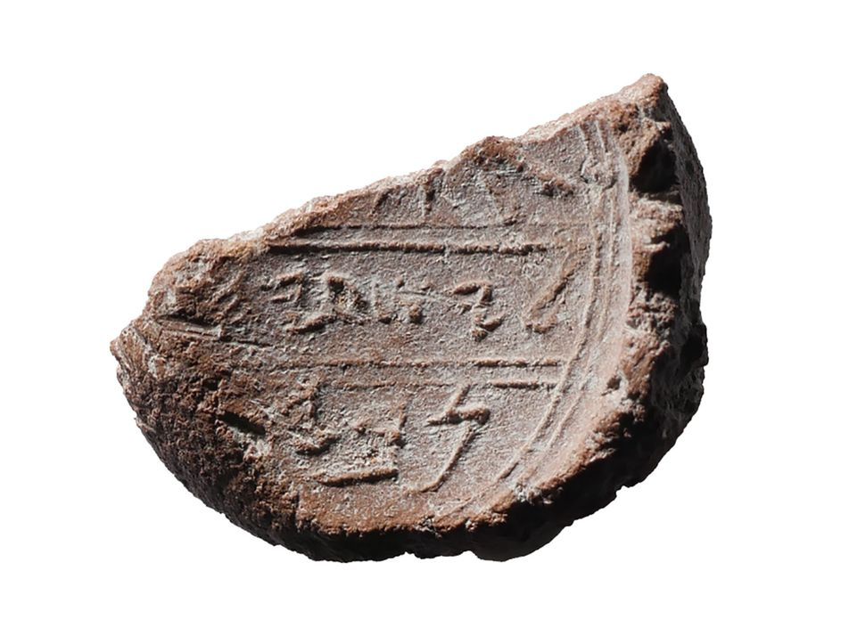 Has the 'Signature' of Biblical Prophet Isaiah Been Discovered?