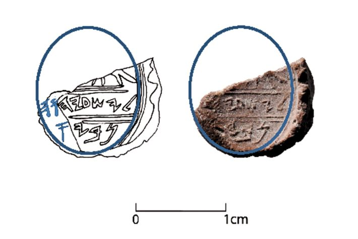 Researchers suggest that the damaged area of the seal may have originally contained the Hebrew characters' ...