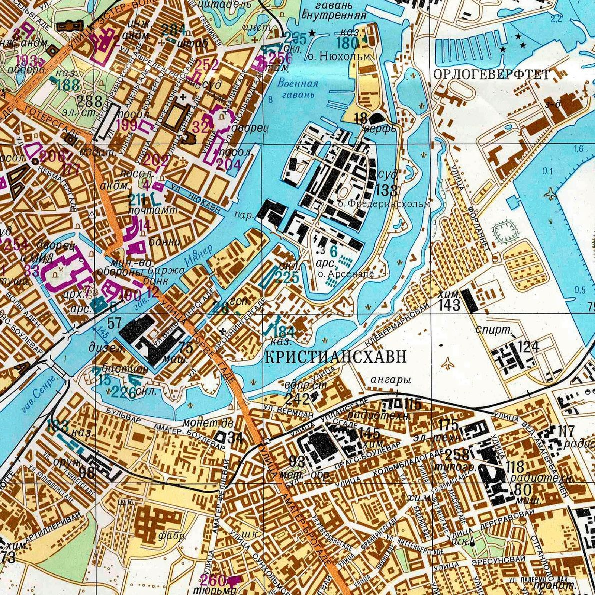 The Soviets also mapped European cities, including Copenhagen, shown here on a map printed in 1985.