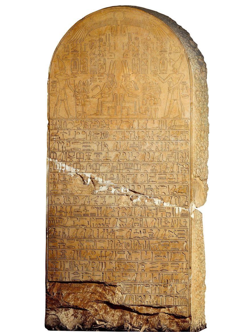 The Stela of Ahmose from the Temple of Karnak depicts a king presenting offerings to his ...