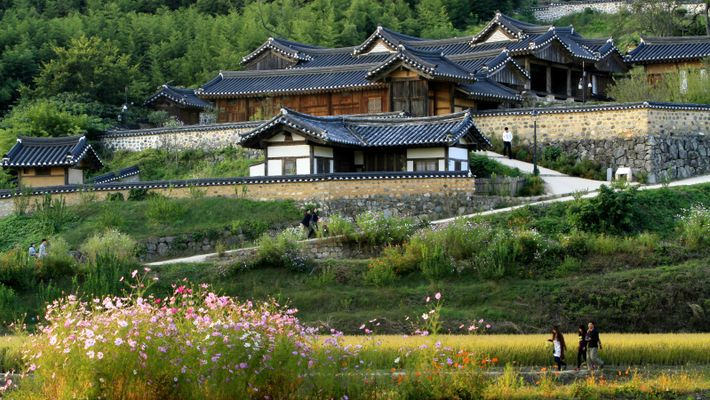 The layout of Yangdong Folk Village highlights the social stratification typical of Joseon Dynasty society. The ...