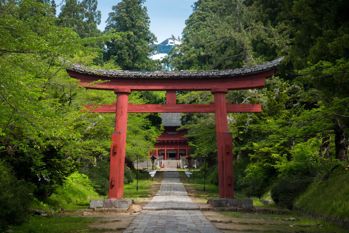 Iwakiyama Shrine, with its striking crimson gate, dates all the way back to the early Edo ...