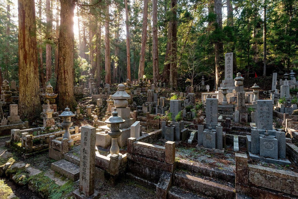 Okunoin Cemetery, Japan