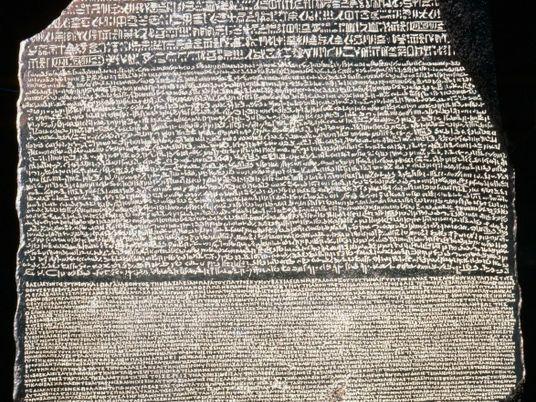 How the Rosetta Stone unlocked the secrets of ancient civilizations
