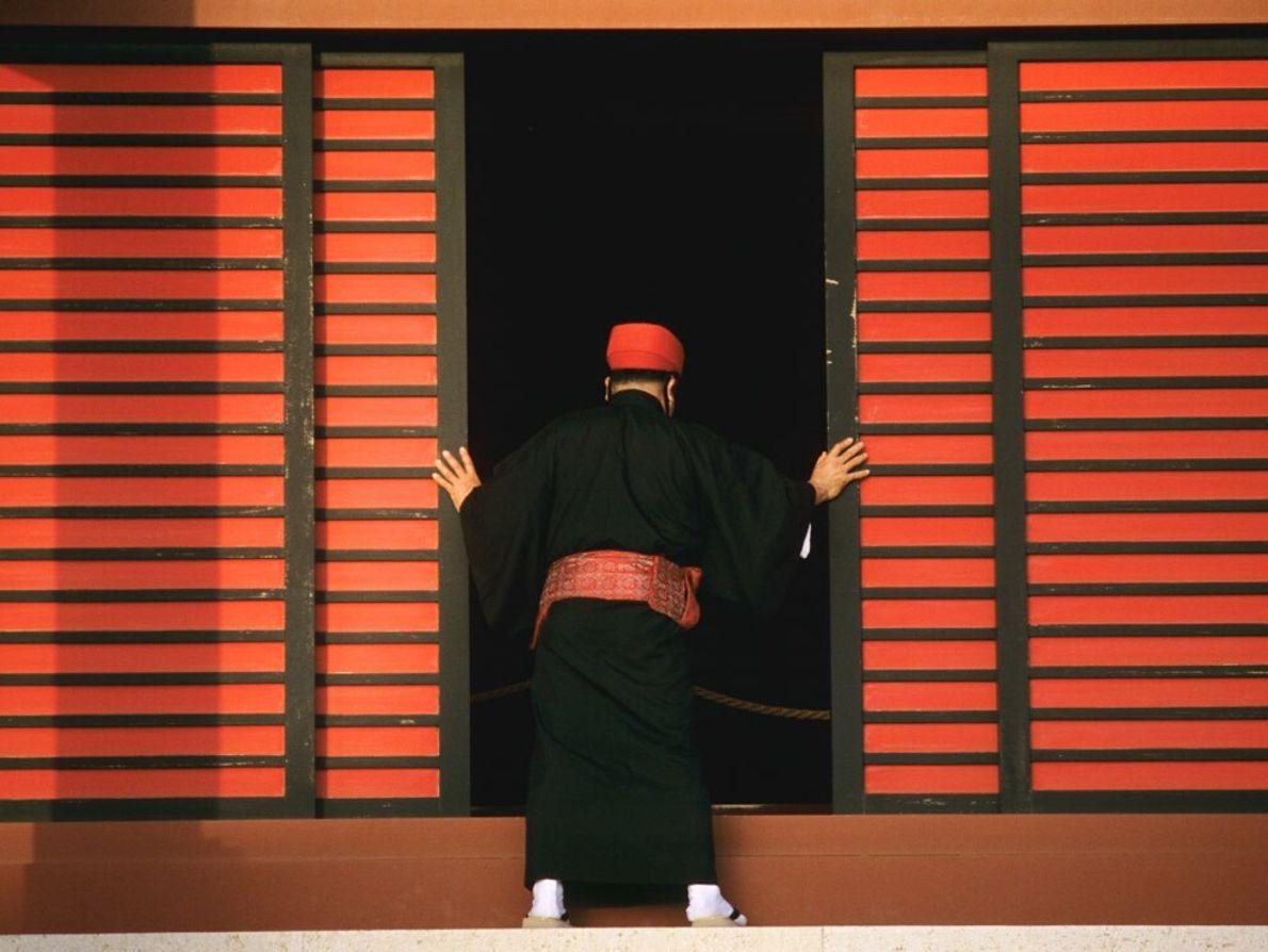 Sliding Doors, Okinawa