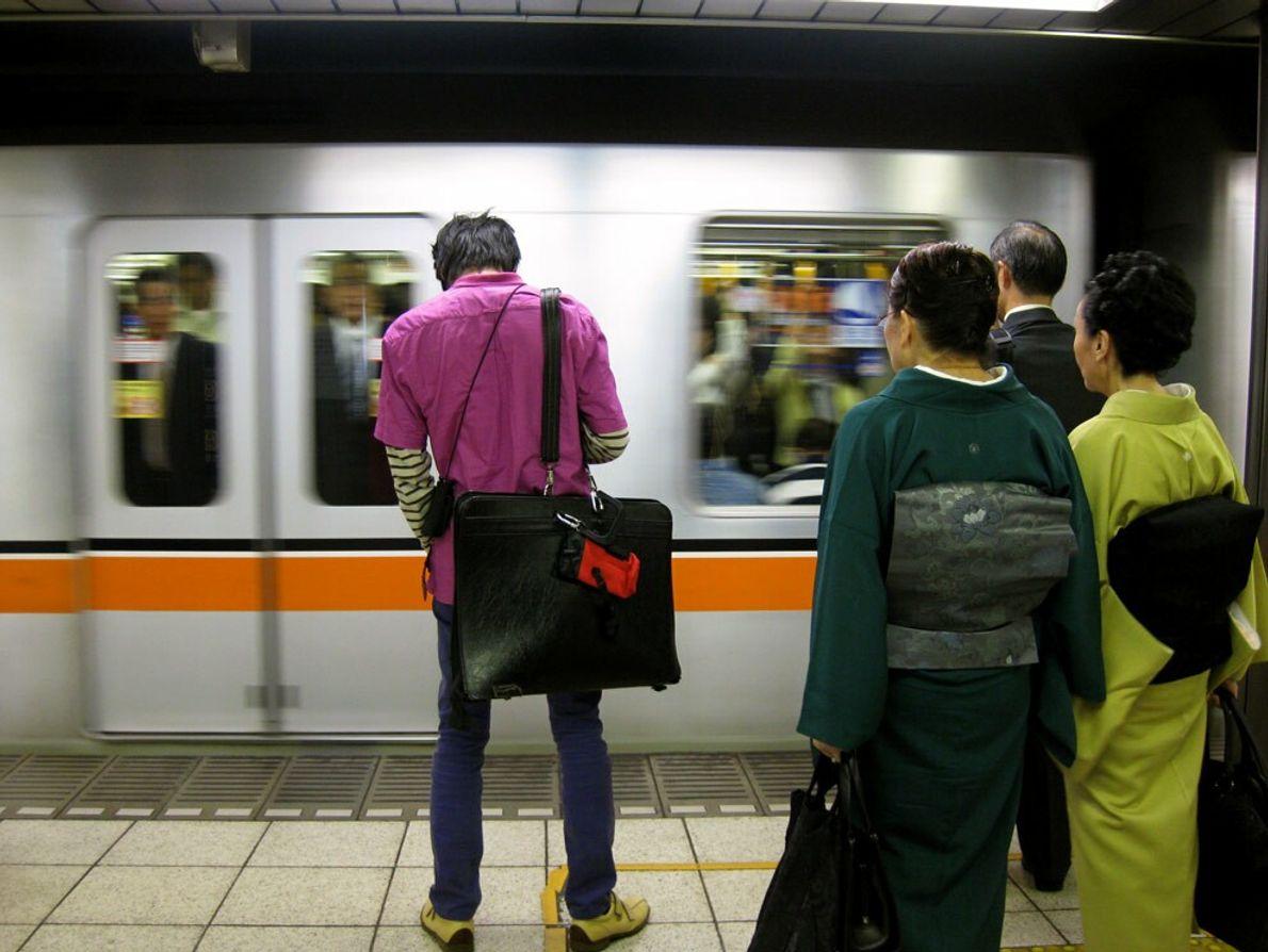 Subway Station, Tokyo