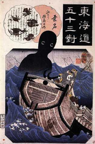 This eerie image by Edo-period Japanese artist Utagawa Kuniyoshi depicts the Umibozu rising from the sea to ...