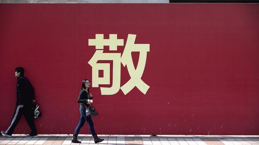 Photo gallery: City life in Beijing