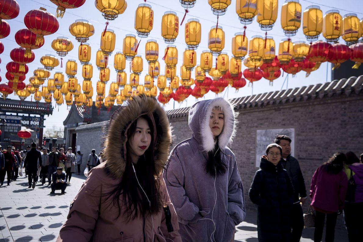 A street, Nanluoguxiang