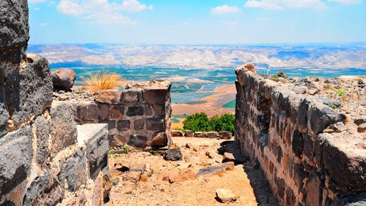 Israel: The secret citadel