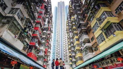 Neighbourhood: Hong Kong