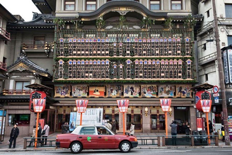 Minamiza Theatre. Image: Alamy