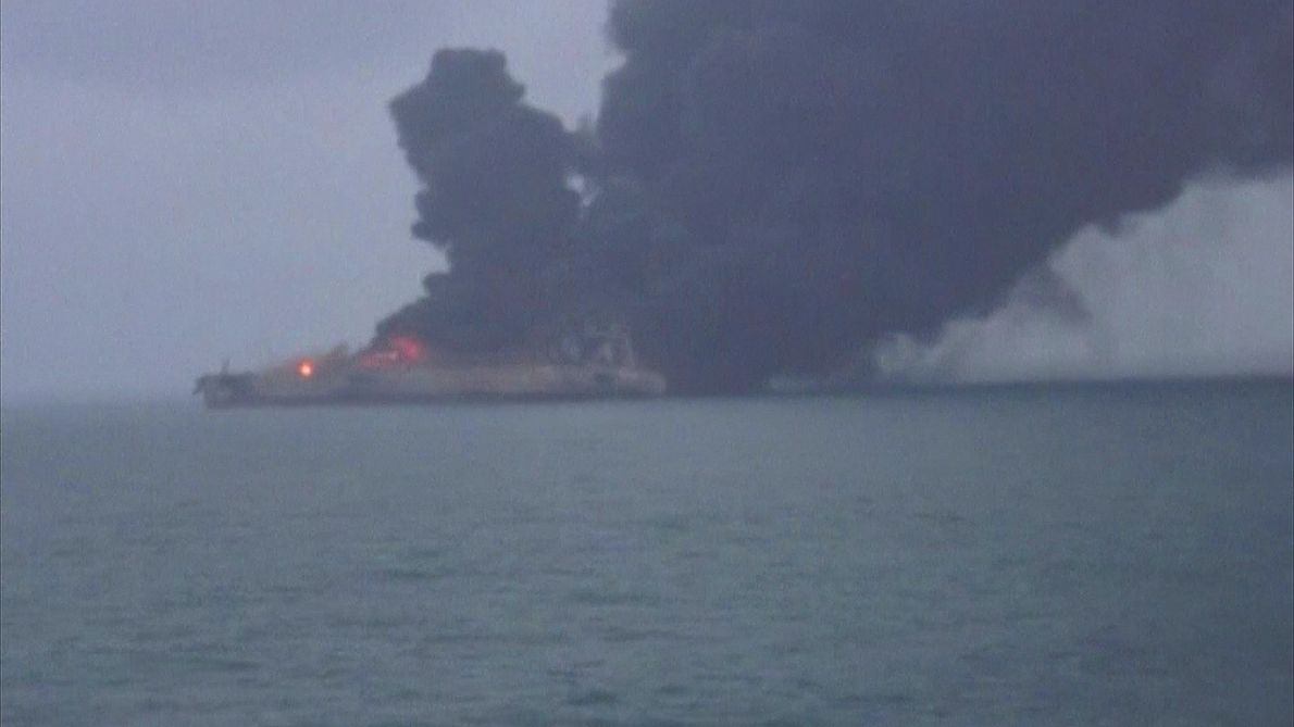 Watch: Oil Tanker on Fire After Collision in East China Sea