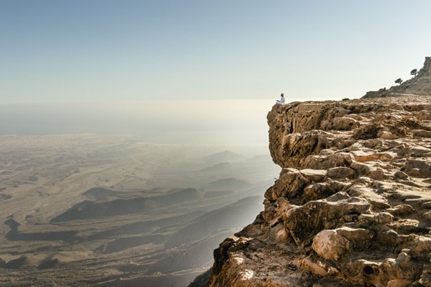 Jabal Samhan Nature Reserve