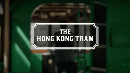 Travel video of the week: Hong Kong