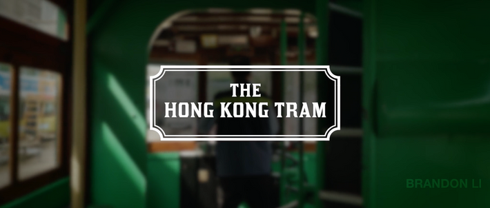 The Hong Kong Tram