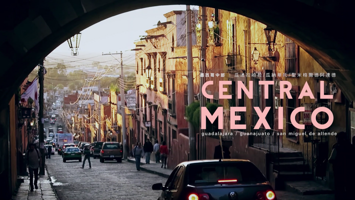 Travel video of the week: Mexico