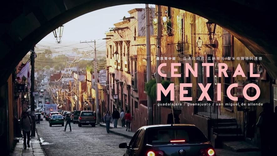 Central Mexico 墨西哥中部.