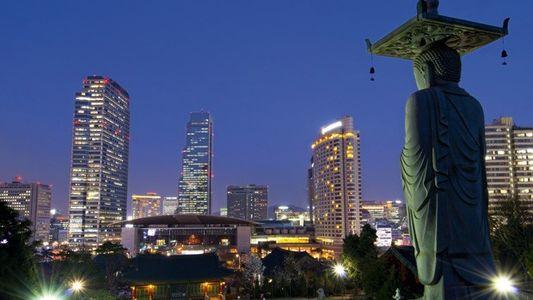 Seoul city guide: 48 hours
