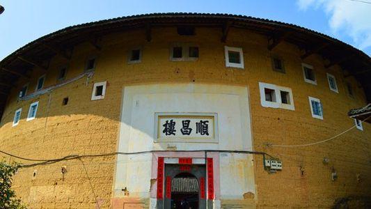 Fujian: Tulou roundhouses