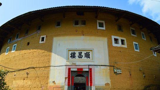 Exterior of a Tulou Roundhouse, Fujian, China.