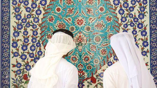 City life: Abu Dhabi