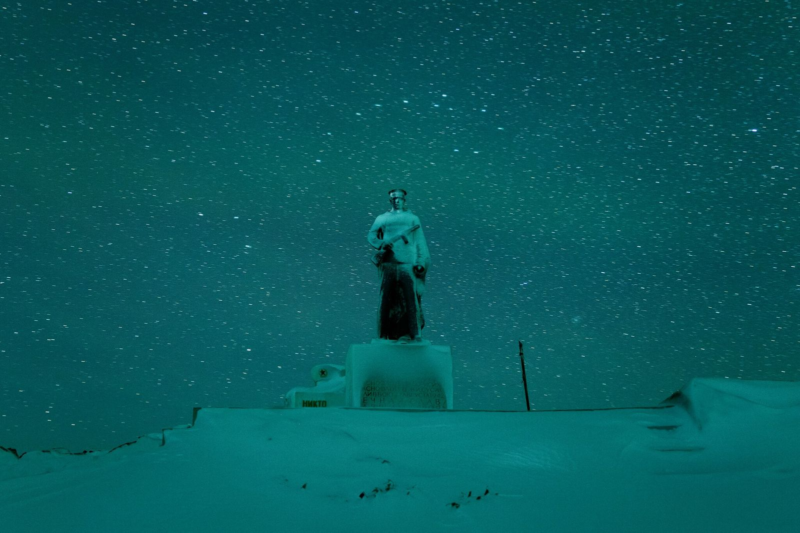 The aurora borealis, or northern lights, casts a colorful spell over a monument in this abandoned ...