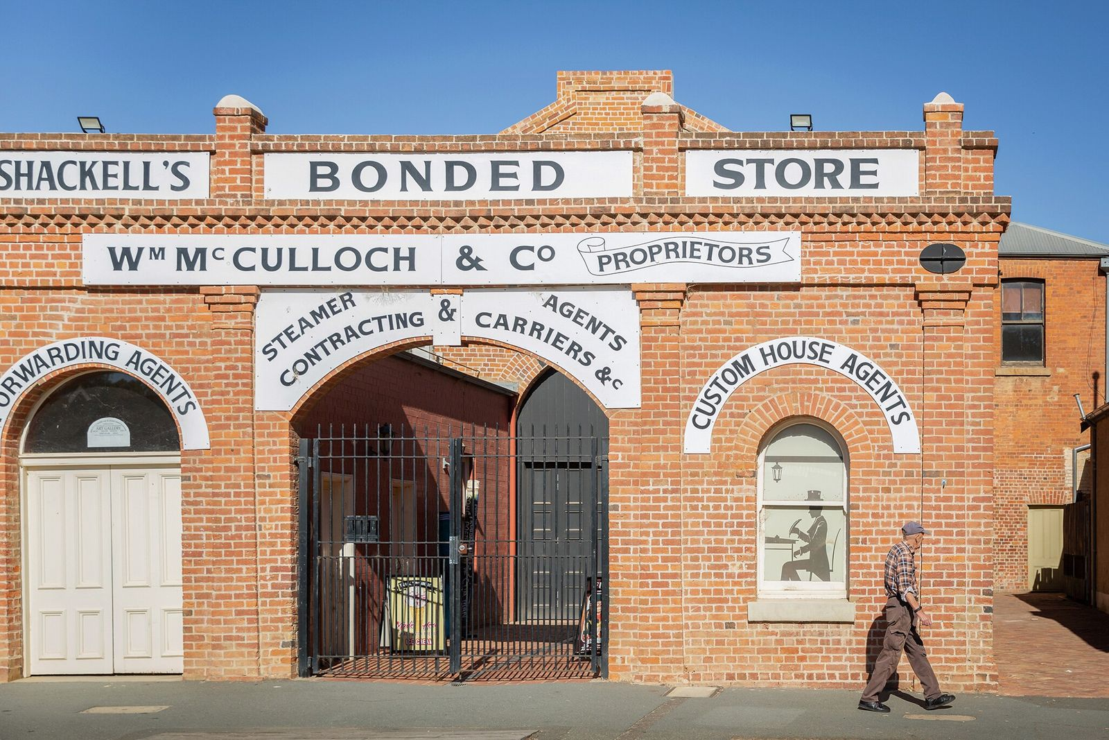 The Port of Echuca Discovery Centre has an outdoor museum and visitor centre.
