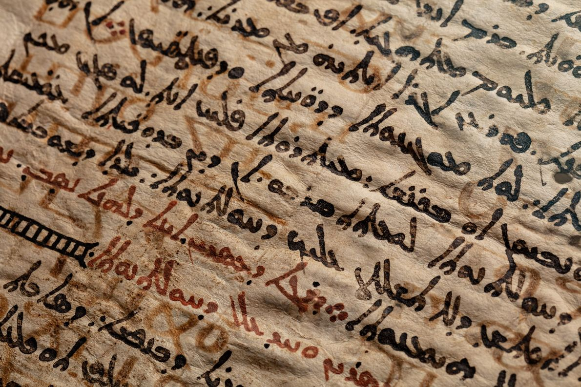 Codex Climaci Rescriptus written in Aramaic in the sixth century, then overwritten in Syriac in the ...