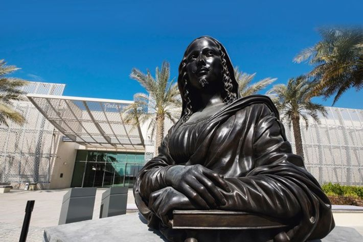 Entrance to Manarat Al Saadiyat, Saadiyat Cultural District, Abu Dhabi