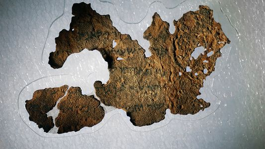 'Dead Sea Scrolls' at the Museum of the Bible are all forgeries