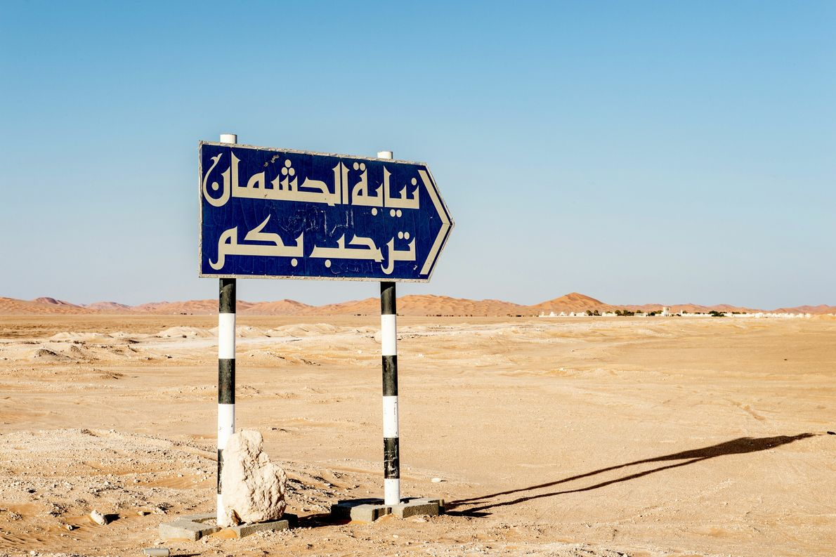 Pointing to the town of Al Hashman in the Dhofar Governate, this lonely and solitary signpost is ...
