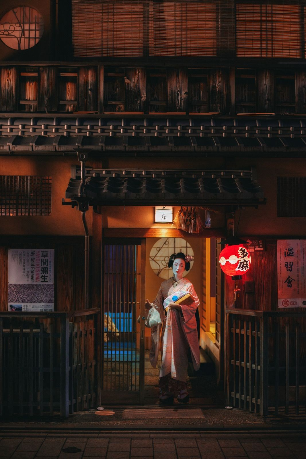 Lady of Gion