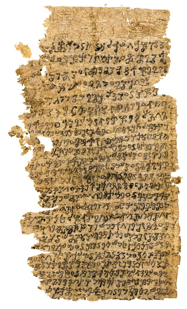 A fragment from the first-century A.D. Gandharan scrolls is among the oldest surviving Buddhist texts. British ...