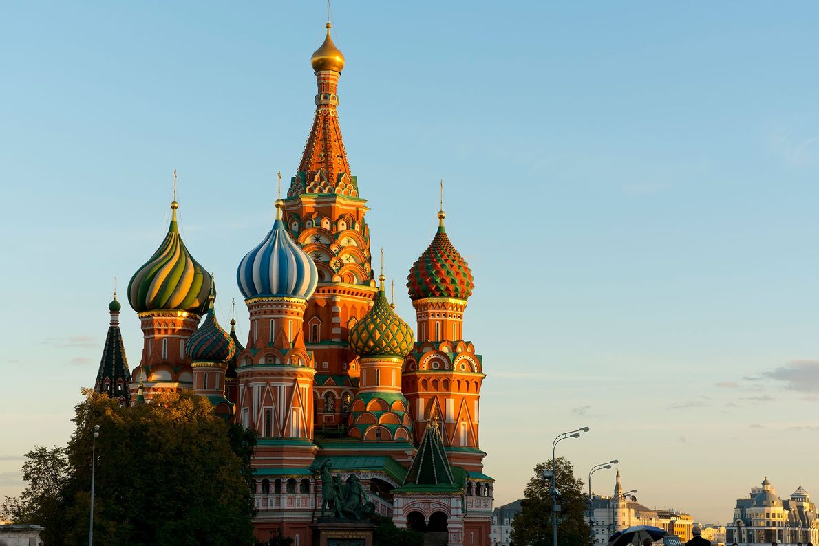 St. Basil's Cathedral, Russia: Near the Kremlin on the southern end of Moscow's Red Square Saint …