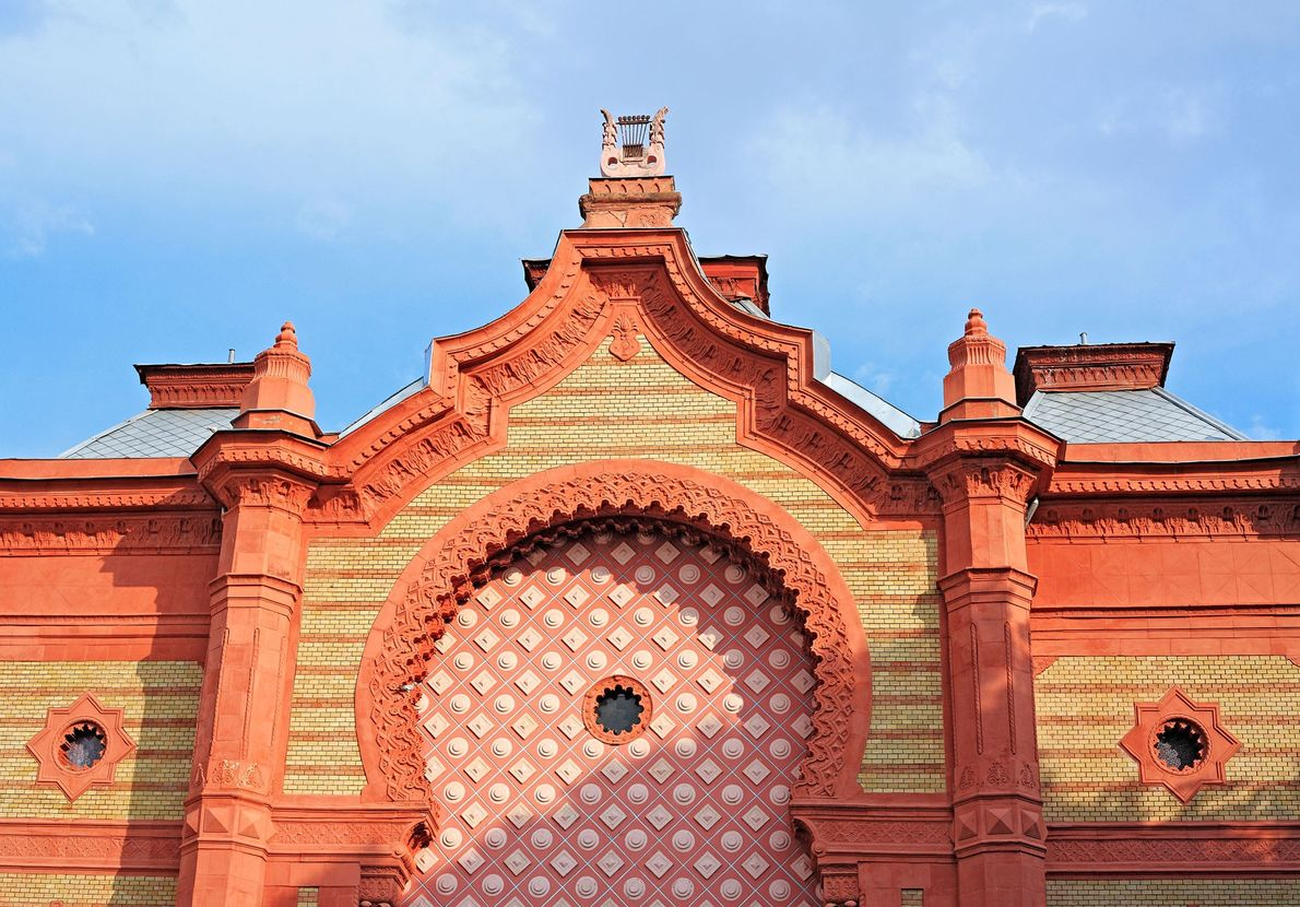 Uzhgorod Synagogue, Ukraine