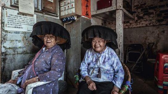 Punti ladies at Kat Hing Wai.