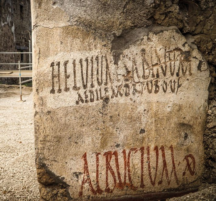 Political inscriptions were found at the intersection of the Alley of the Balconies and the Alley ...