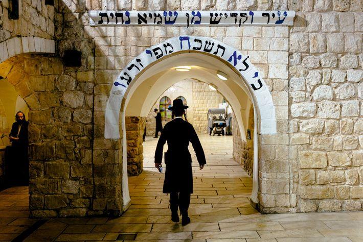Tomb of Rabbi Shimon Bar Yochai at Mount Meron.
