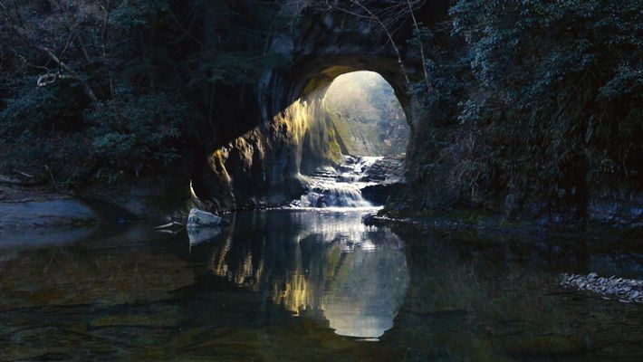 This Japanese Cave Creates a Heart Shape With Sunlight