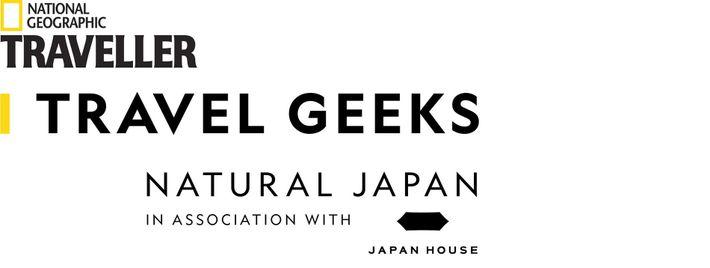 Travel Geeks: natural Japan