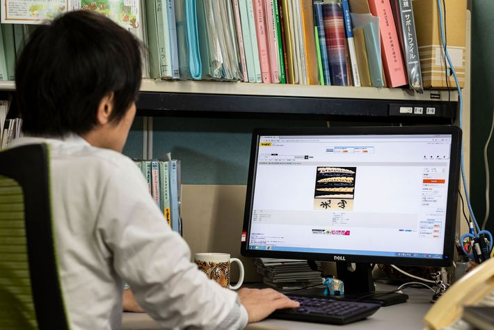 Masayuki Sakamoto browses ads for illegal ivory on Yahoo! Japan's retail site, which is not controlled ...