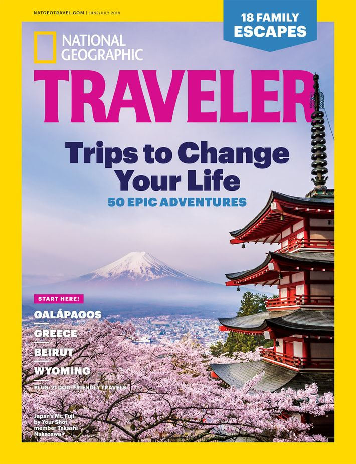 The June/July issue of National Geographic Traveler features Takashi's image of Mt. Fuji.